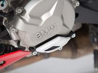 Kryt motoru pro BMW S1000 XR