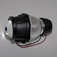 Potkávací + parkovací světlo elipsoid 61mm