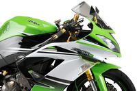 Křidélka do kapot PUIG pro Kawasaki ZX-6R 636 2016